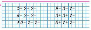 Математика 1 класс учебник Моро 2 часть страница 6 заданию 6