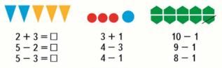 Математика 1 класс учебник Моро 1 часть страница 62 задание 4