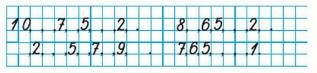 Математика 1 класс учебник Моро 1 часть страница 66 задание 4
