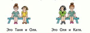 Математика 1 класс учебник Моро 2 часть страница 66 задание 5