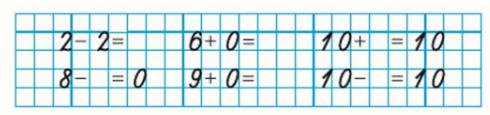 Математика 1 класс учебник Моро 1 часть страница 72 задание 2