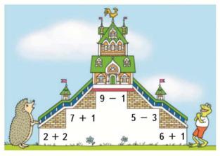 Математика 1 класс учебник Моро 1 часть страница 76 задание 1