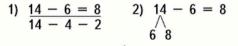 Математика 1 класс учебник Моро 2 часть страница 80 задание 1
