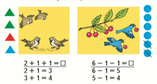 Математика 1 класс учебник Моро 1 часть страница 82 задание 1