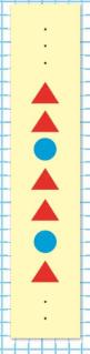 Математика 1 класс учебник Моро 1 часть страница 82 задание на полях