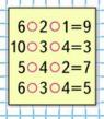 Математика 1 класс учебник Моро 2 часть страница 88 задание 6