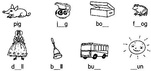 Английский язык 2 класс рабочая тетрадь Афанасьева step 10