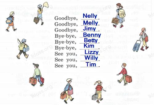 Английский язык 2 класс учебник Афанасьева 1 часть step 11 задние 1