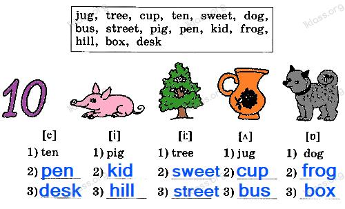 Английский язык 2 класс рабочая тетрадь Афанасьева step 11- задание 3