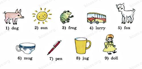 Английский язык 2 класс учебник Афанасьева 1 часть step 11 задние 4