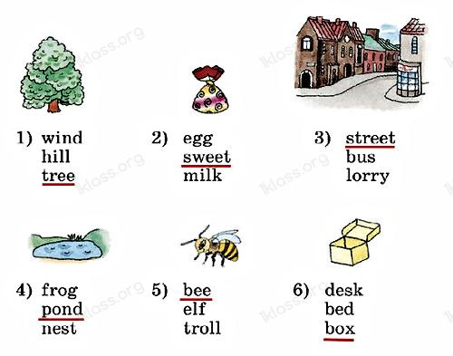 Английский язык 2 класс учебник Афанасьева 1 часть step 11 задние 9