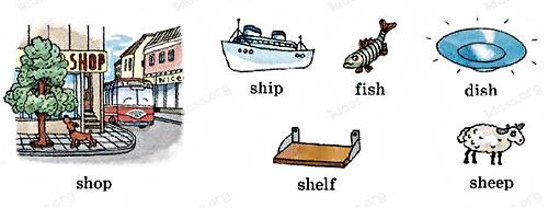 Английский язык 2 класс учебник Афанасьева 1 часть step 15 задание 6