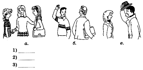 Английский язык 2 класс рабочая тетрадь Афанасьева step 16