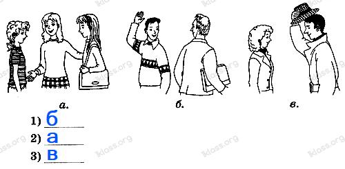 Английский язык 2 класс рабочая тетрадь Афанасьева step 16 - задание 1