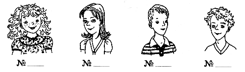 Английский язык 2 класс рабочая тетрадь Афанасьева step 2