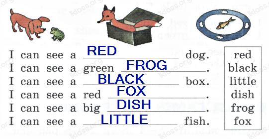 Английский язык 2 класс учебник Афанасьева 1 часть step 20 задание 6