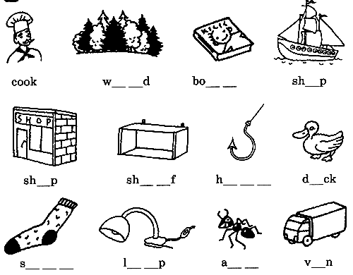 Английский язык 2 класс рабочая тетрадь Афанасьева step 21