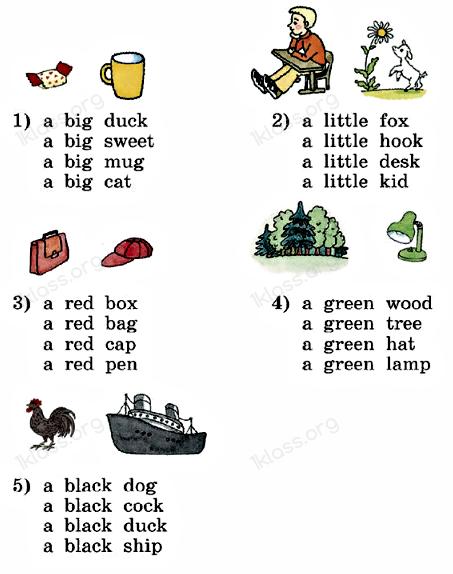 Английский язык 2 класс учебник Афанасьева 1 часть step 21 задание 4