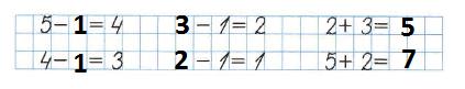 Ответ по Математике 1 класс рабочая тетрадь Моро 1 часть страница 21 номер 5