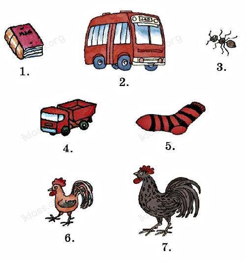Английский язык 2 класс учебник Афанасьева 1 часть step 21 задание 1