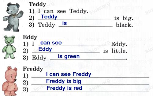 Английский язык 2 класс учебник Афанасьева 1 часть step 21 задание 9