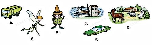 Английский язык 2 класс учебник Афанасьева 1 часть step 27 задание 1