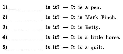 Английский язык 2 класс рабочая тетрадь Афанасьева step 27