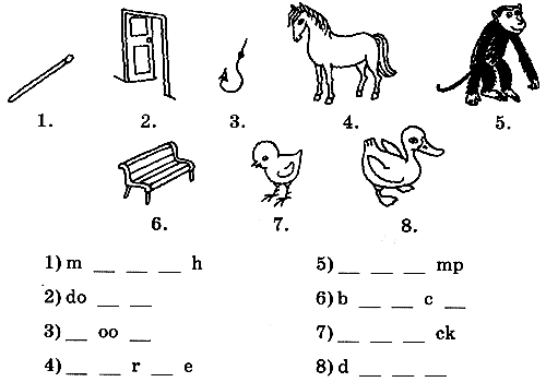 Английский язык 2 класс рабочая тетрадь Афанасьева step 28
