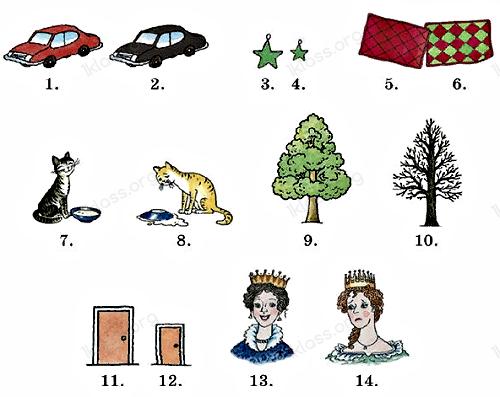 Английский язык 2 класс учебник Афанасьева 1 часть step 28 задание 7