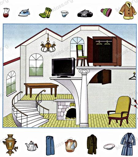 Окружающий мир 1 класс рабочая тетрадь Плешаков 1 часть страница 27 задание 1