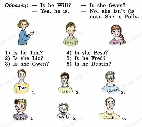 Английский язык 2 класс учебник Афанасьева 2 часть step 30 задание 8