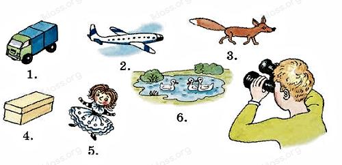 Английский язык 2 класс учебник Афанасьева 2 часть step 31 задание 6