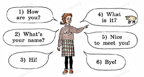 Английский язык 2 класс учебник Афанасьева 2 часть step 31 задание 9