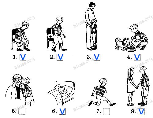 Английский язык 2 класс рабочая тетрадь Афанасьева step 32 - задание 1