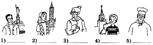 Английский язык 2 класс рабочая тетрадь Афанасьева step 34
