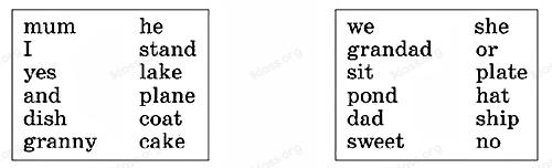 Английский язык 2 класс учебник Афанасьева 2 часть step 34 задание 2