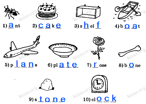 Английский язык 2 класс рабочая тетрадь Афанасьева step 35 - задание 4