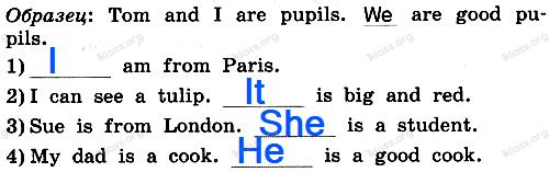 Английский язык 2 класс рабочая тетрадь Афанасьева step 36 - задание 3