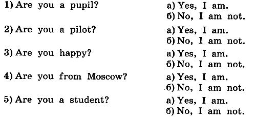 Английский язык 2 класс рабочая тетрадь Афанасьева step 38