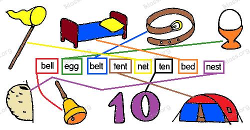 Английский язык 2 класс рабочая тетрадь Афанасьева step 4