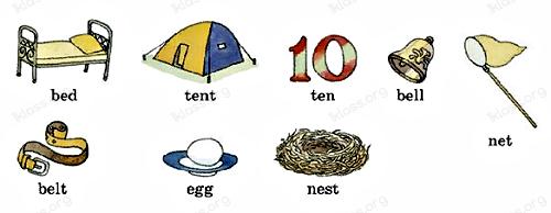 Английский язык 2 класс учебник Афанасьева 1 часть step 4 задание 6