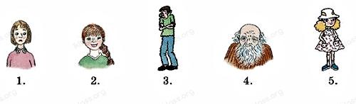 Английский язык 2 класс учебник Афанасьева 2 часть step 40 задание 1