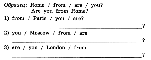 Английский язык 2 класс рабочая тетрадь Афанасьева step 40