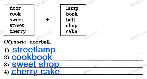 Английский язык 2 класс рабочая тетрадь Афанасьева step 41 - задание 2
