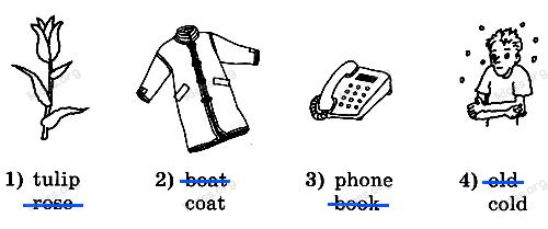 Английский язык 2 класс рабочая тетрадь Афанасьева step 41 - задание 4