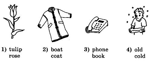 Английский язык 2 класс рабочая тетрадь Афанасьева step 41