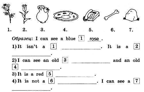 Английский язык 2 класс рабочая тетрадь Афанасьева step 42