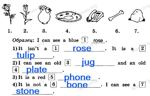 Английский язык 2 класс рабочая тетрадь Афанасьева step 42 - задание 2