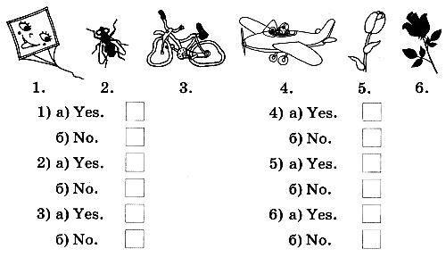 Английский язык 2 класс рабочая тетрадь Афанасьева step 43