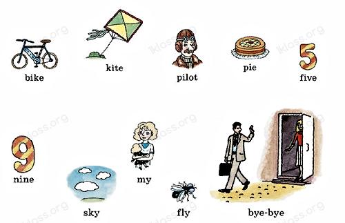 Английский язык 2 класс учебник Афанасьева 2 часть step 43 задание 2